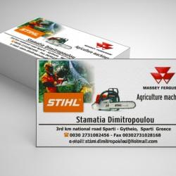 Επαγγελματικές κάρτες για αγροτικά εργαλεία