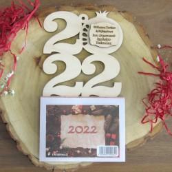 Ξύλινο ημερολόγιο κάθετο 2022