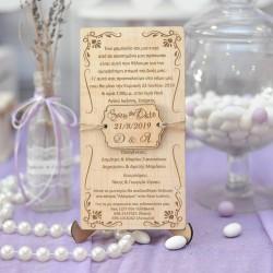 Ξύλινο προσκλητήριο γάμου floral save the date