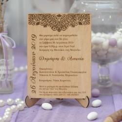 Ξύλινο προσκλητήριο γάμου floral 3