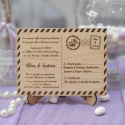 Ξύλινο προσκλητήριο γάμου letter
