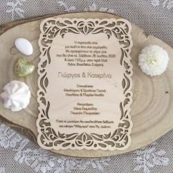 Ξύλινο προσκλητήριο γάμου floral διάτρητο 2