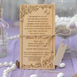 Ξύλινο προσκλητήριο γάμου floral